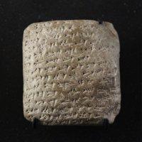 PREUVES SOLIDE archéologiques de la BIBLE Mini_201212090246528756