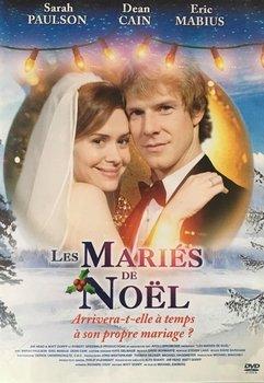 Les Mariés de Noël - Telefilm - [Uptobox] 201221105615880776
