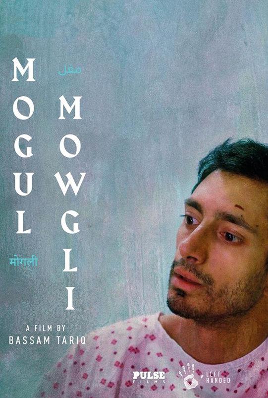Mogul Mowgli poster image