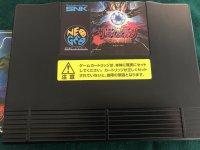 [VDS] Jeux NeoGeo AES (version jap) [VDS] SNK AES >>>>Ajout FFREALBOUT + KOF 98 + KOF 97 + AOF 1 Mini_210109044313794217
