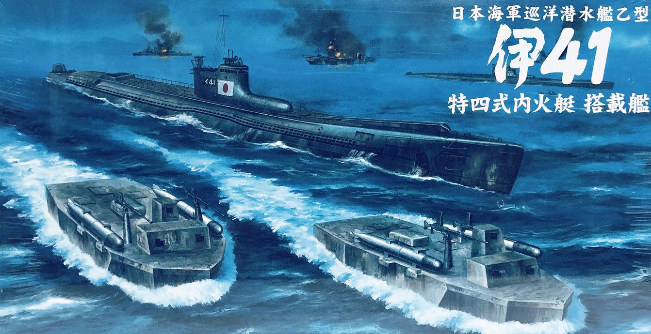 From the box - Char amphibie torpilleur japonais type 4 Ka-Tsu - Riich models - 1/72 *** Terminé en pg 2 210113105848350184