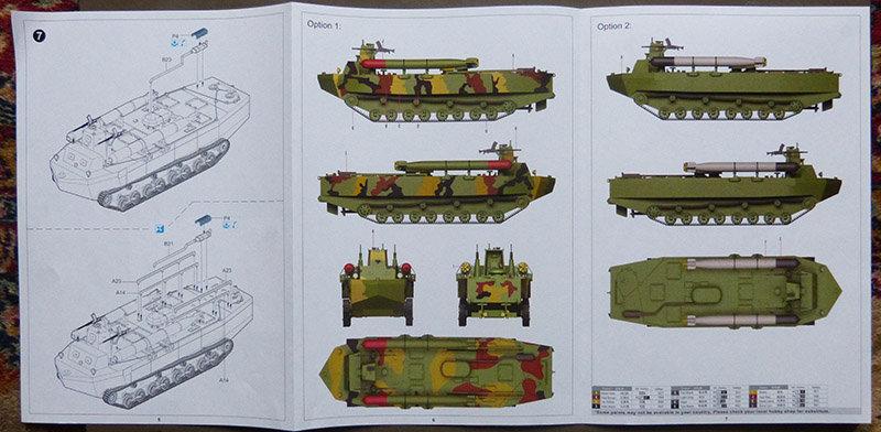 From the box - Char amphibie torpilleur japonais type 4 Ka-Tsu - Riich models - 1/72 *** Terminé en pg 2 210113105849683460