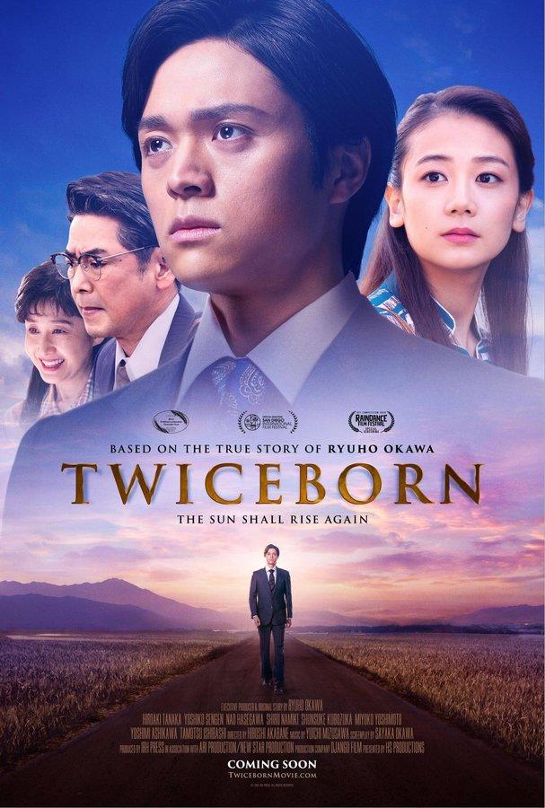 Twiceborn poster image