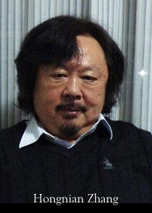 Zhang Hongnian (né en 1947) 210130103917429474