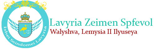Lavyria Official Sceal