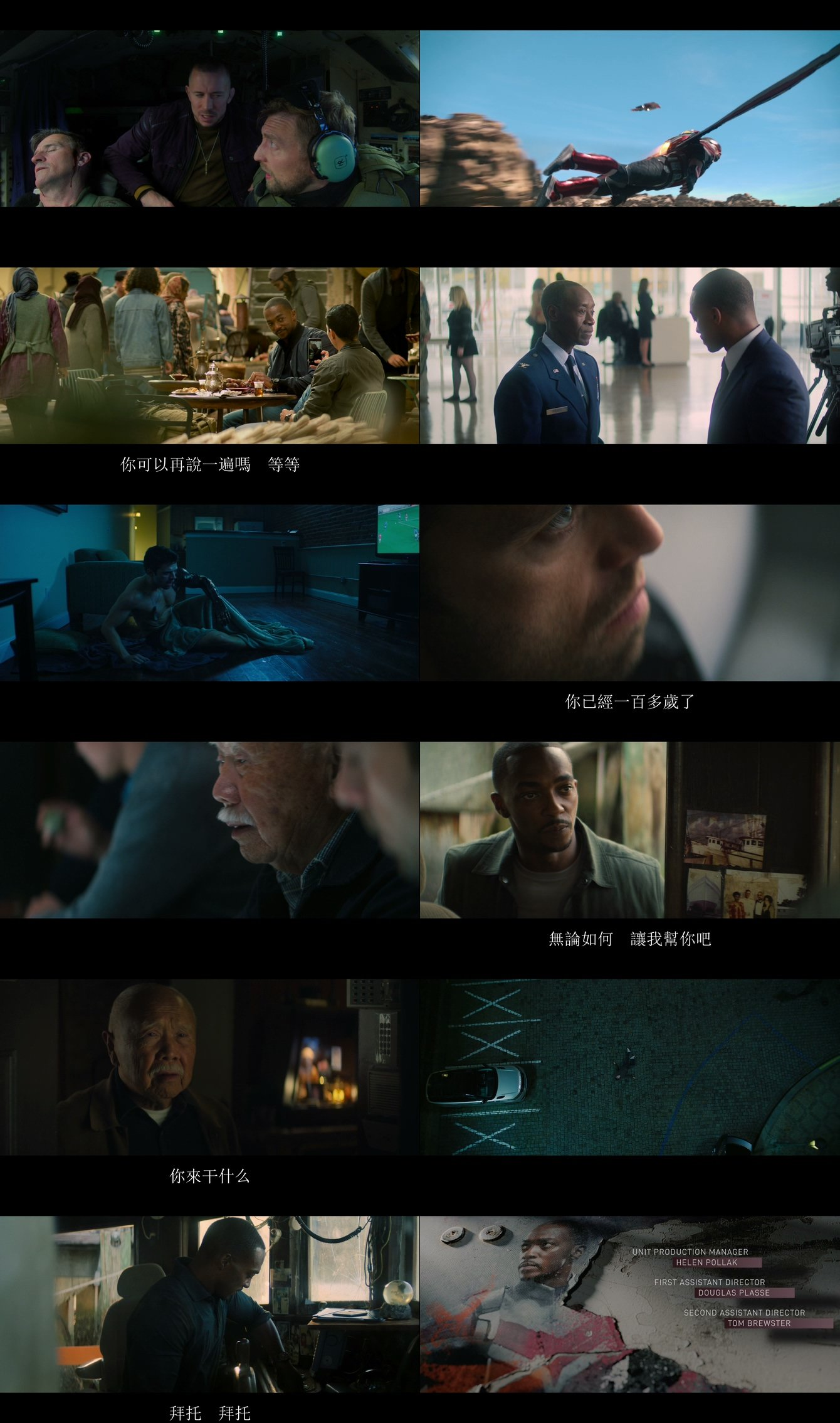 The.Falcon.and.The.Winter.Soldier.S01E01.New.World.Order.REPACK.1080p.DSNP.WEB-DL.DDP5.1.H.264-TOMMY