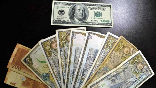 monnaie internationale