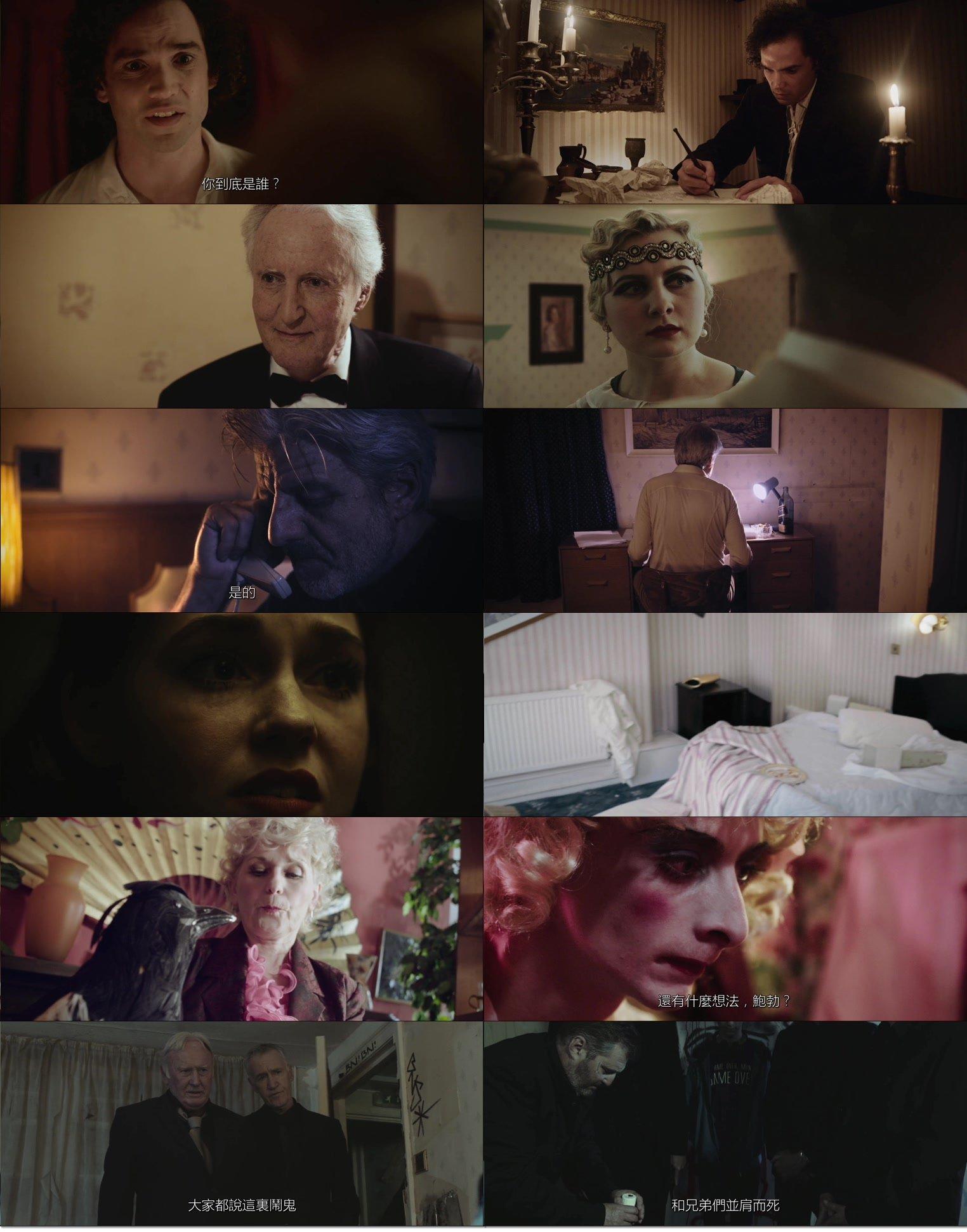 The.Haunted.Hotel.2021.1080p.WEBRip.x264.mkv