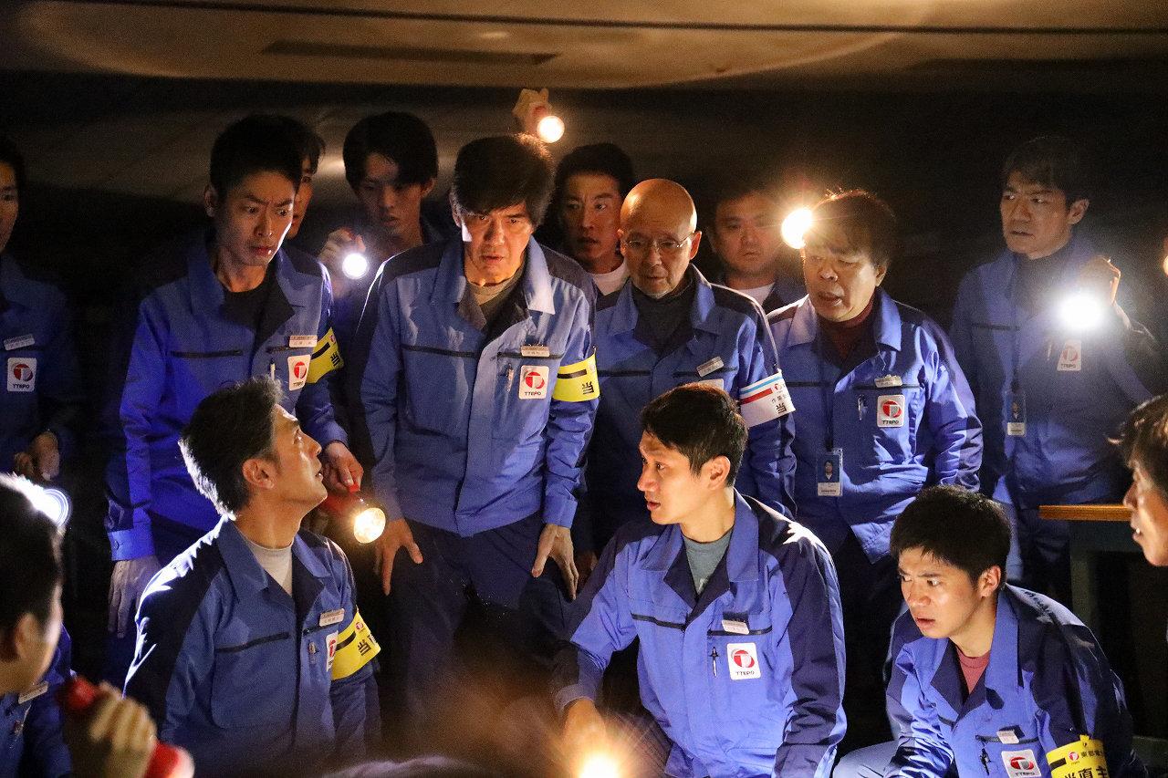 Fukushima 50 (2020) image