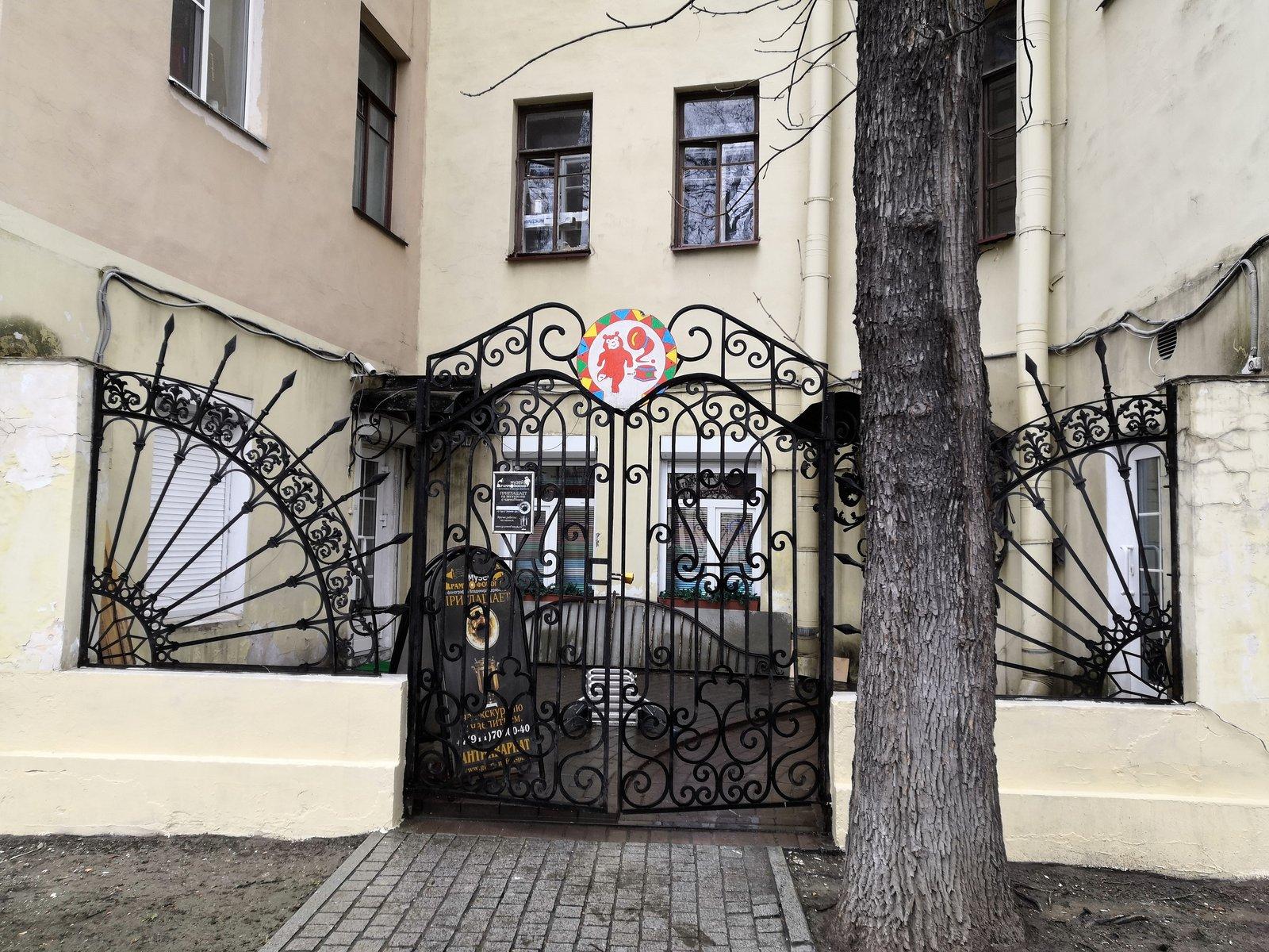 Musée des gramophones (Saint Petersbourg) 210424093018287409