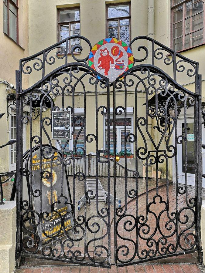 Musée des gramophones (Saint Petersbourg) 210424093043959146