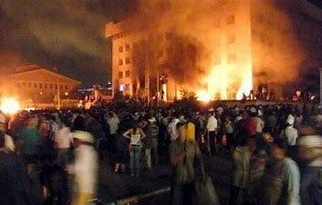 Manifestation Nijuro incendie