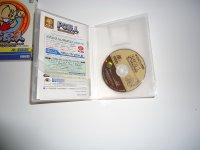 [VDS] Jeux DS neufs sous blister, PC engine, Megadrive, Amiga CD32, PS2, PS3, Switch, ... Gros ajouts Jaguar et Gamecube Mini_210501113127206124