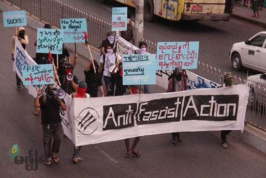 Birmanie Anti-Fascist Action 2