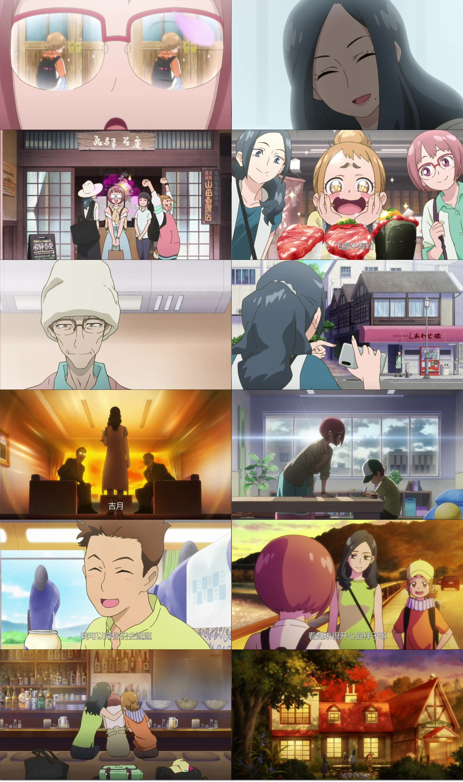Looking.for.Magical.DoReMi.2020.1080p.BluRay.x264-WiKi.mkv