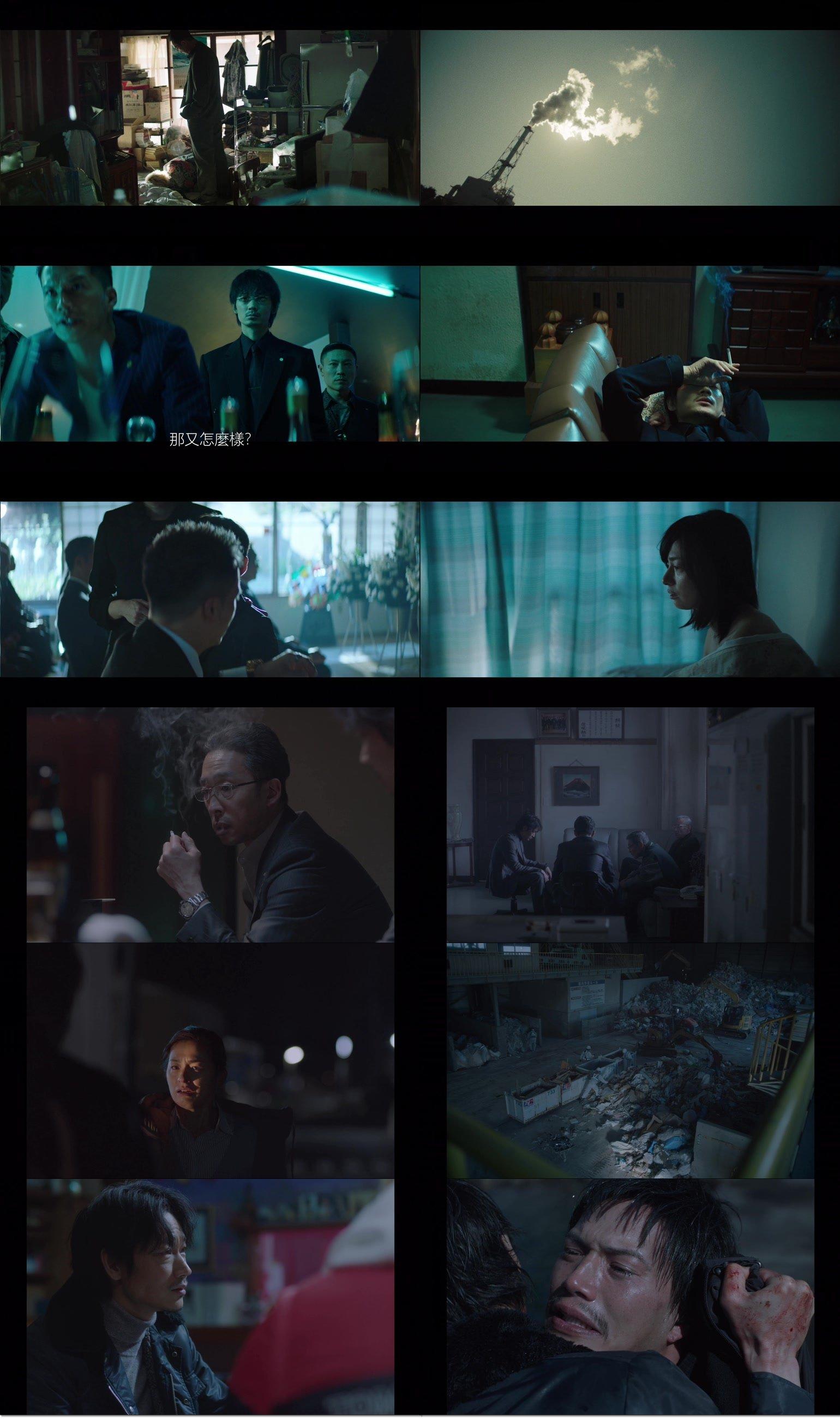 ??????Yakuza.and.the.Family.2021.1080p.NF.WEB-DL.H264.AC3-FEWAT.mkv