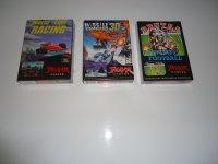 [VDS] Jeux DS neufs sous blister, PC engine, Megadrive, Amiga CD32, PS2, PS3, Switch, ... Gros ajouts Jaguar et Gamecube Mini_210509042855501826