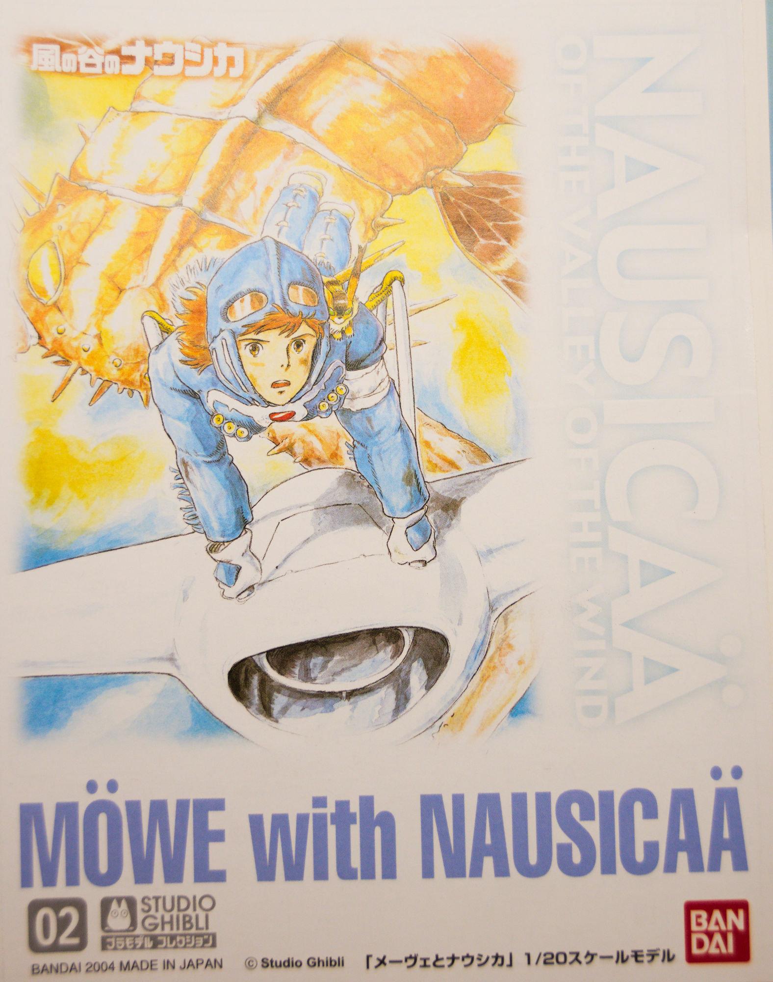 Möwe Nausicaä - 1/20 - Bandai 210515080903335735