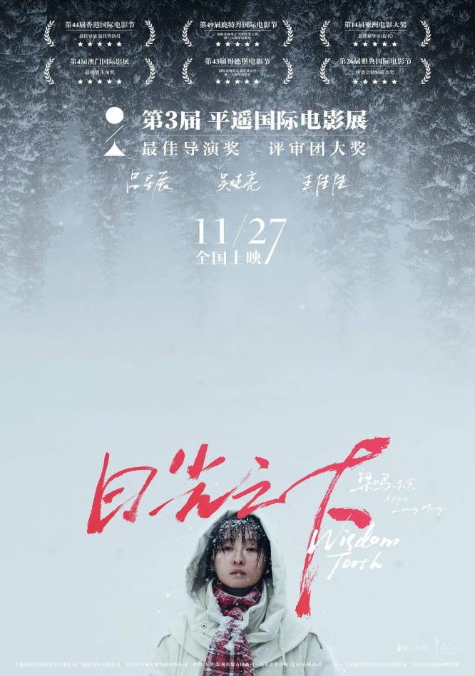 [x2]夏目友人帳特別上映版 日光之下.WEB-DL.1080p[繁簡英]