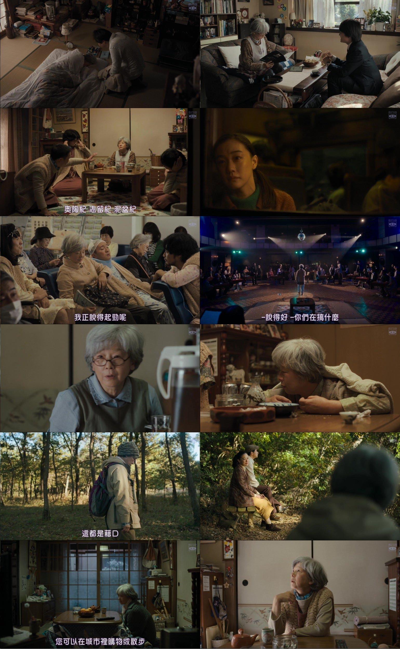 [x3]劇場版情色小說家 我啊走自己的路 明天會好的.720p[繁中]
