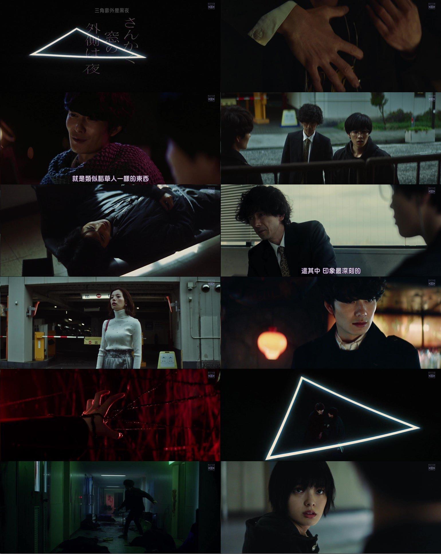 [x3]酸酸甜甜愛上妳 三角窗外是黑夜 以我兒子的名義.1080p[繁簡英]