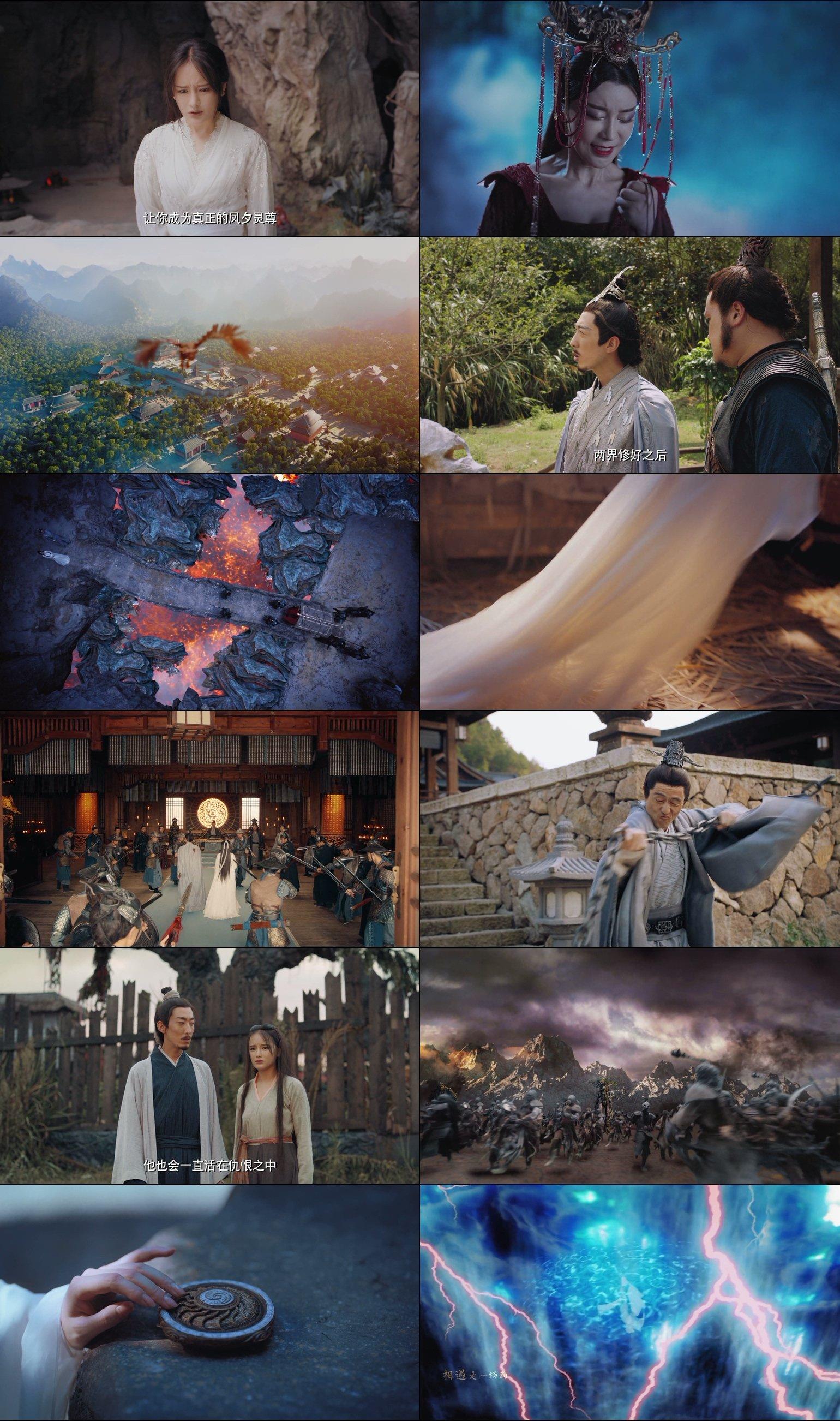 [x3]為父進行式|倩女仙緣2|黑白世界.WEB-DL.1080p[繁簡英]