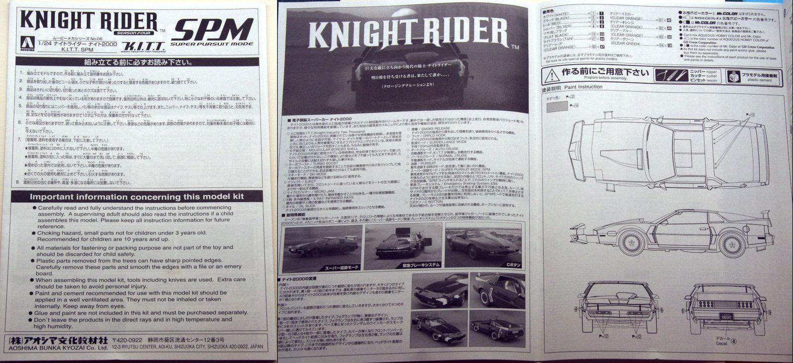 Kitt Super Pursuit - 1/24 - Aoshima 210625021133685769