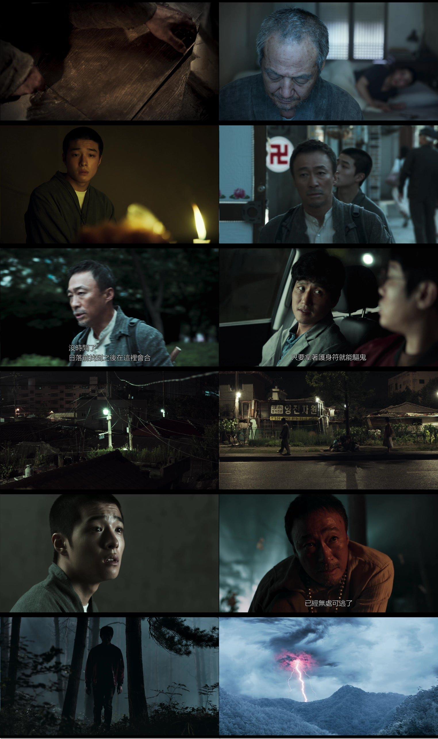 [x2]恐懼街|第八天之夜.2021.WEB-DL.720p|1080p[繁簡英]