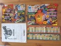[VDS] Full kits MVS: Gururin, Neo bomberman, magical drop 2 + nombreux artsets CPS2 MVS PCB... Mini_210705040621145762
