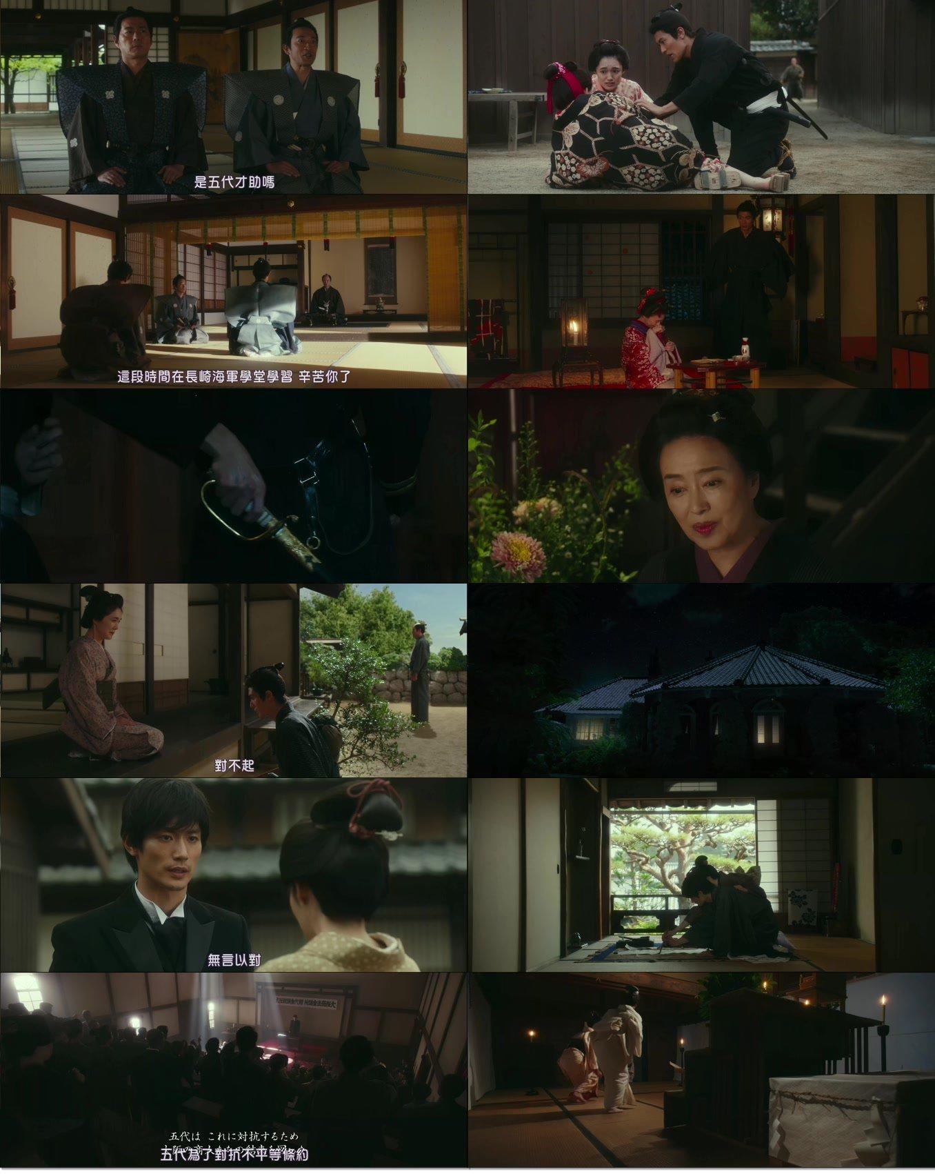 [x2][日本]天外者|無名世界的終結.Bluray.1080p[繁簡]
