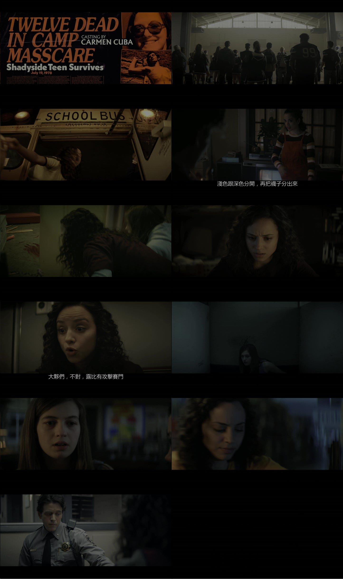 [x2]恐懼街2:1978 黑寡婦.2021.WEB-DL.1080p 2160p[繁簡英]