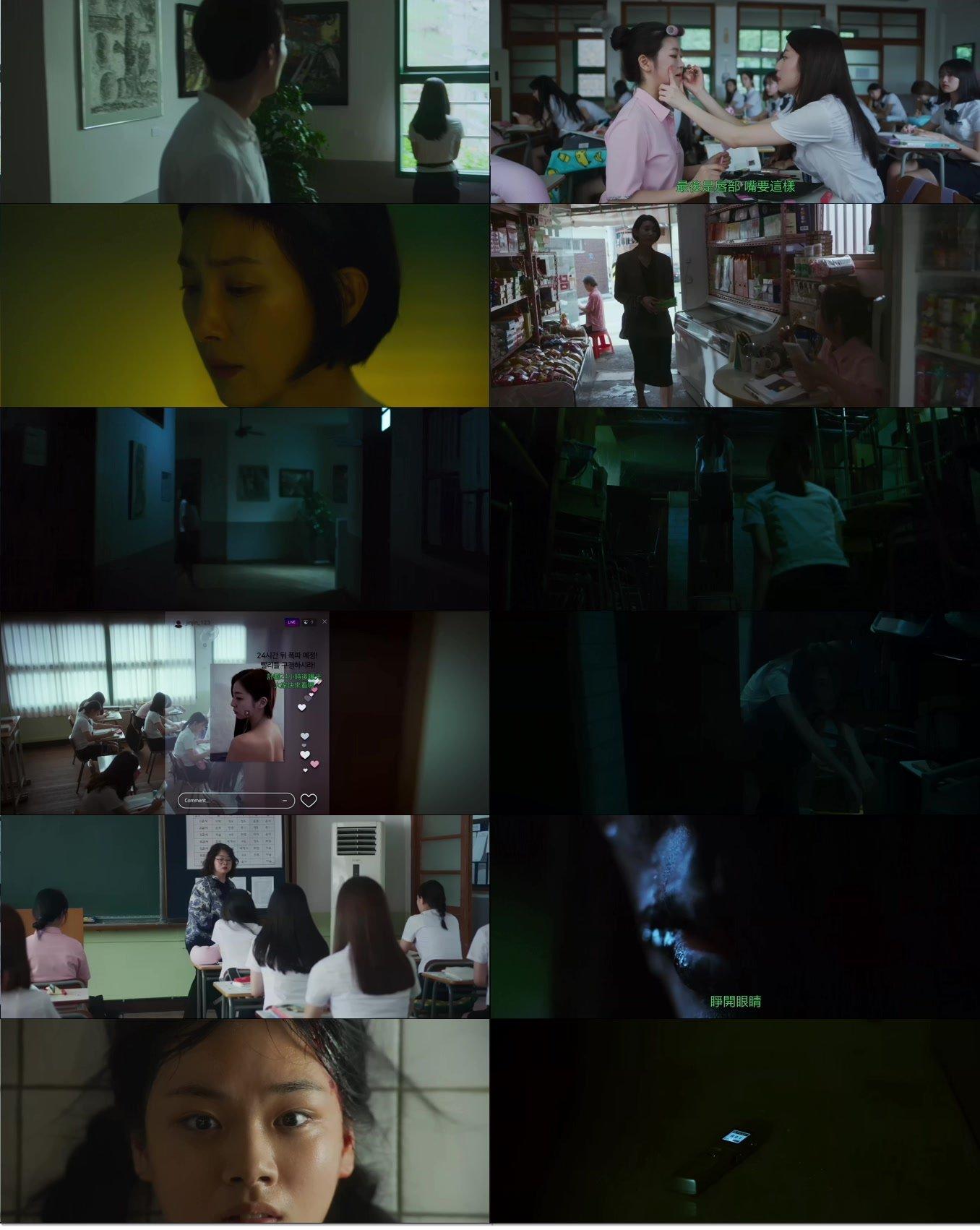 [韓國]女高怪談重啟:母校.2020.WEBRip.1080p[繁中]