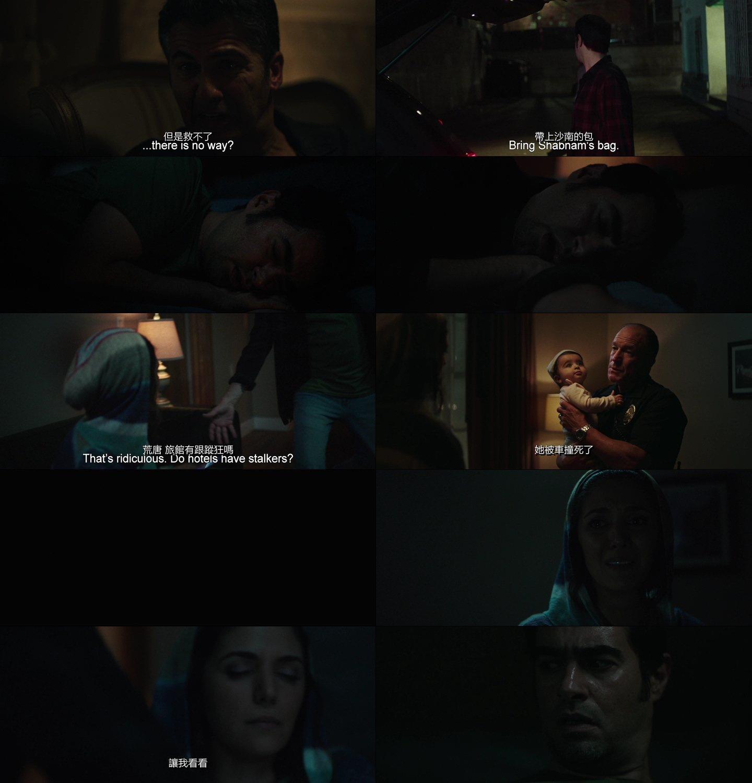 The.Night.2020.1080p.Bluray.DTS-HD.MA.5.1.X264-EVO