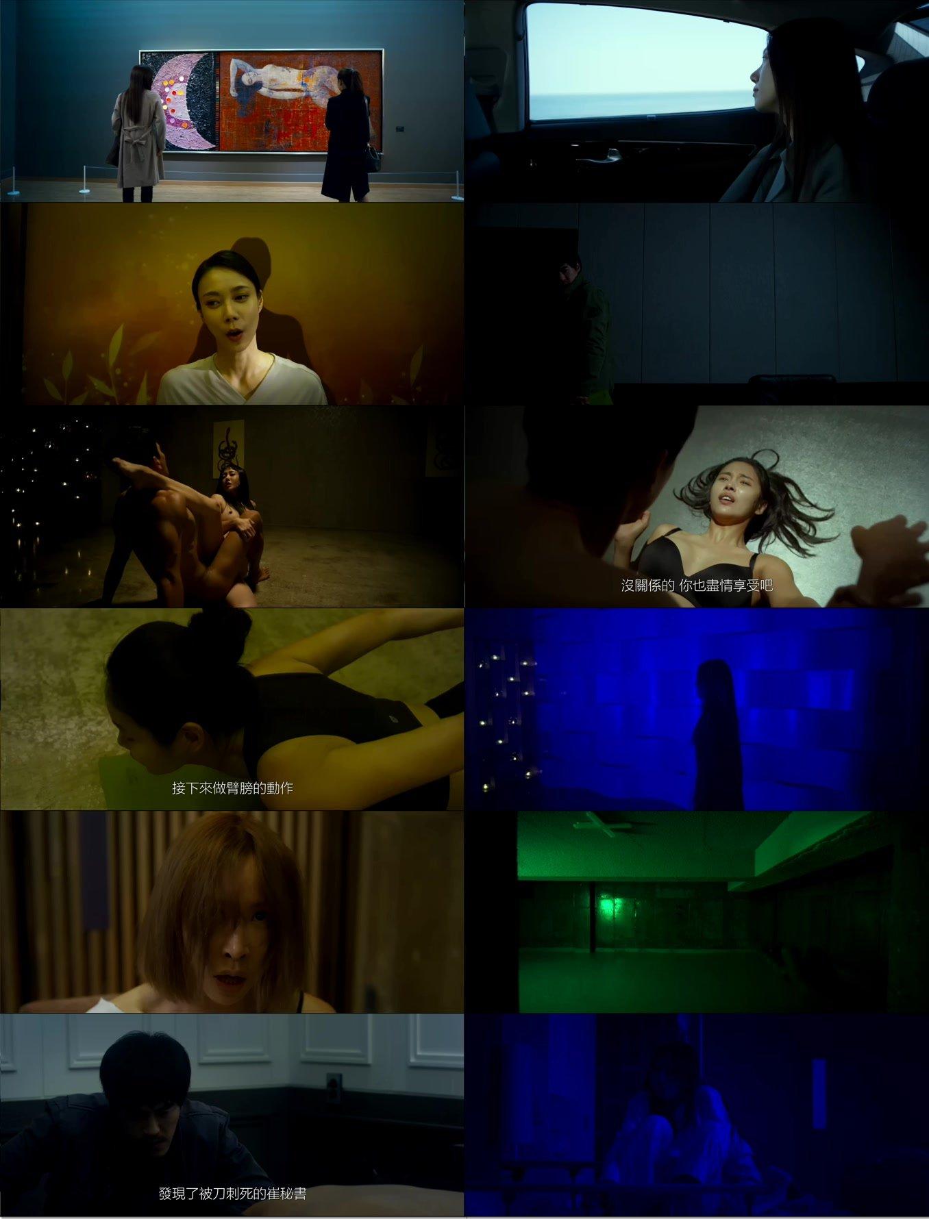 [x4][韓國]名偵探奶奶|瑜珈怨|鬼神拍檔.1080p[繁簡英]