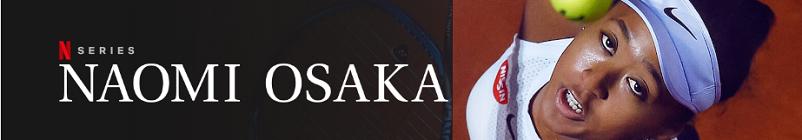 Poster for Naomi Osaka