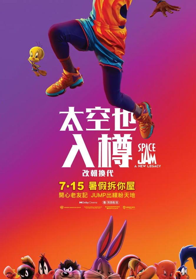 怪物奇兵:全新世代 午夜的柳枝.WEB-DL.1080p 2160p[繁簡英]