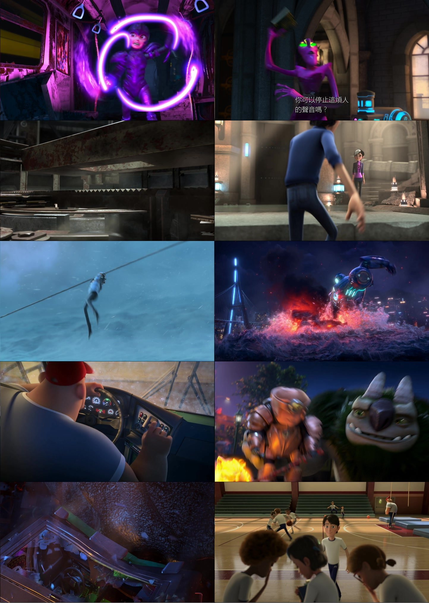 Trollhunters.Rise.of.the.Titans.2021.1080p.NF.WEB-DL.DDP5.1.Atmos.H.264-TEPES.mkv