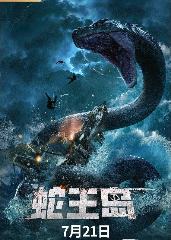 蛇王島 巨怪獵人:泰坦的覺醒.2021.WEB-DL.1080p 2160p[繁簡英]