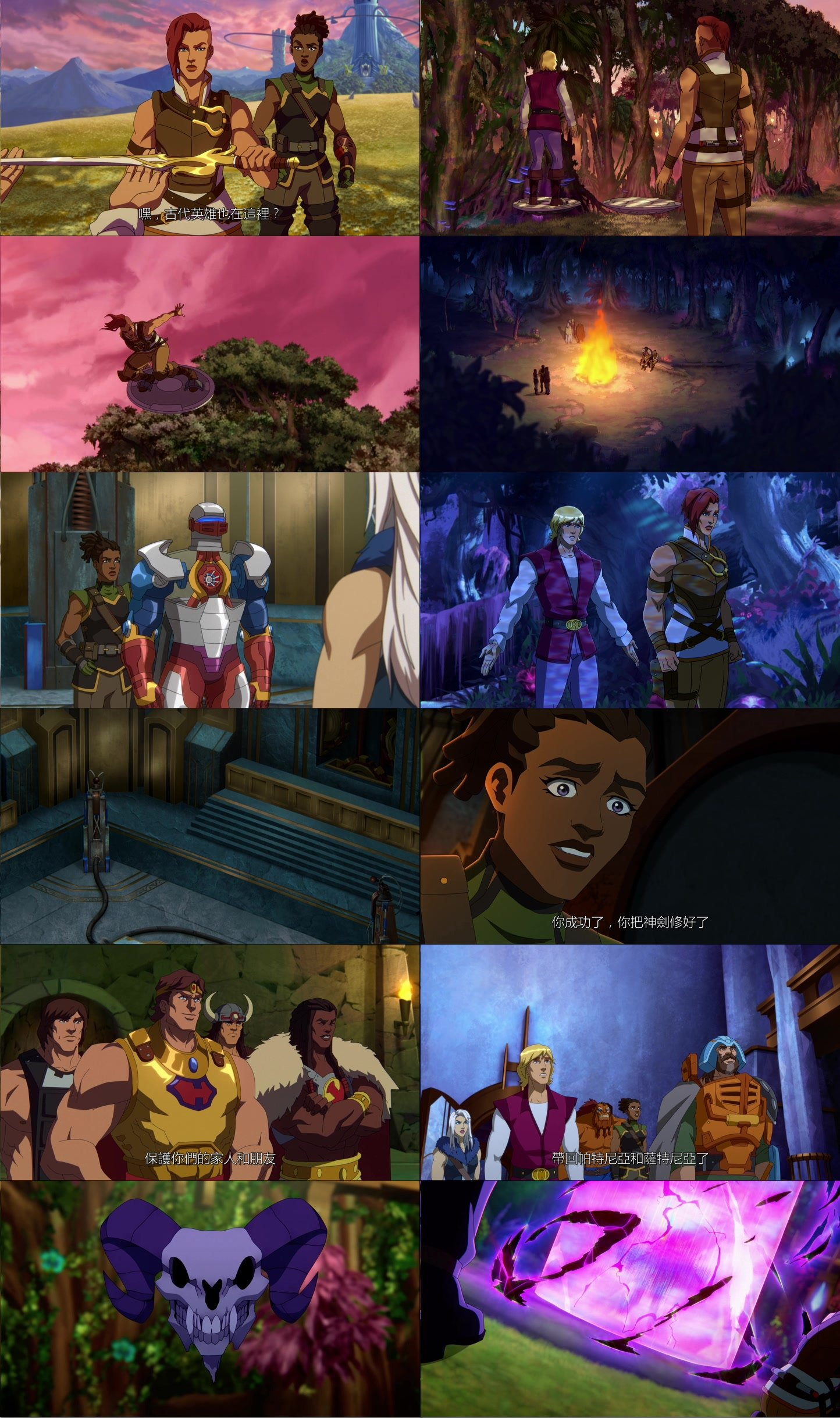 Masters.of.the.Universe.Revelation.S01E05.The.Forge.at.the.Forest.of.Forever.1080p.NF.WEB-DL.DDP5.1.H.264-AGLET.mkv