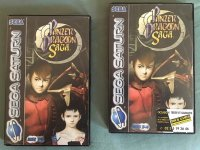 Jeux SEGA Saturn complets en vente Mini_210725103851506653