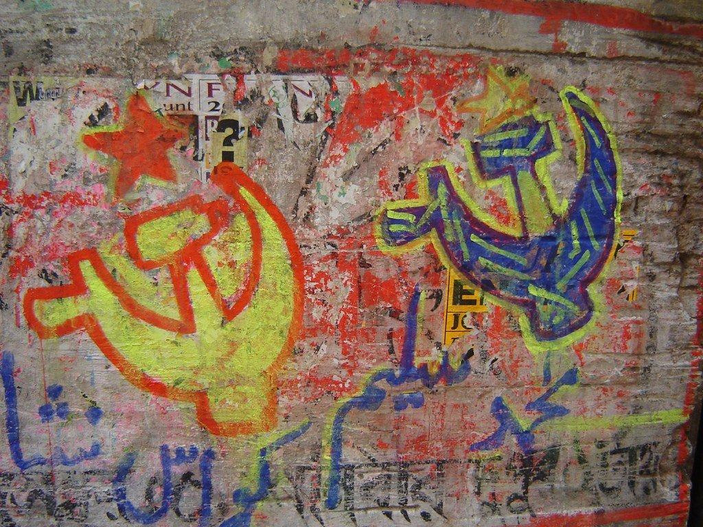 Graffitis communistes à Vlazoski
