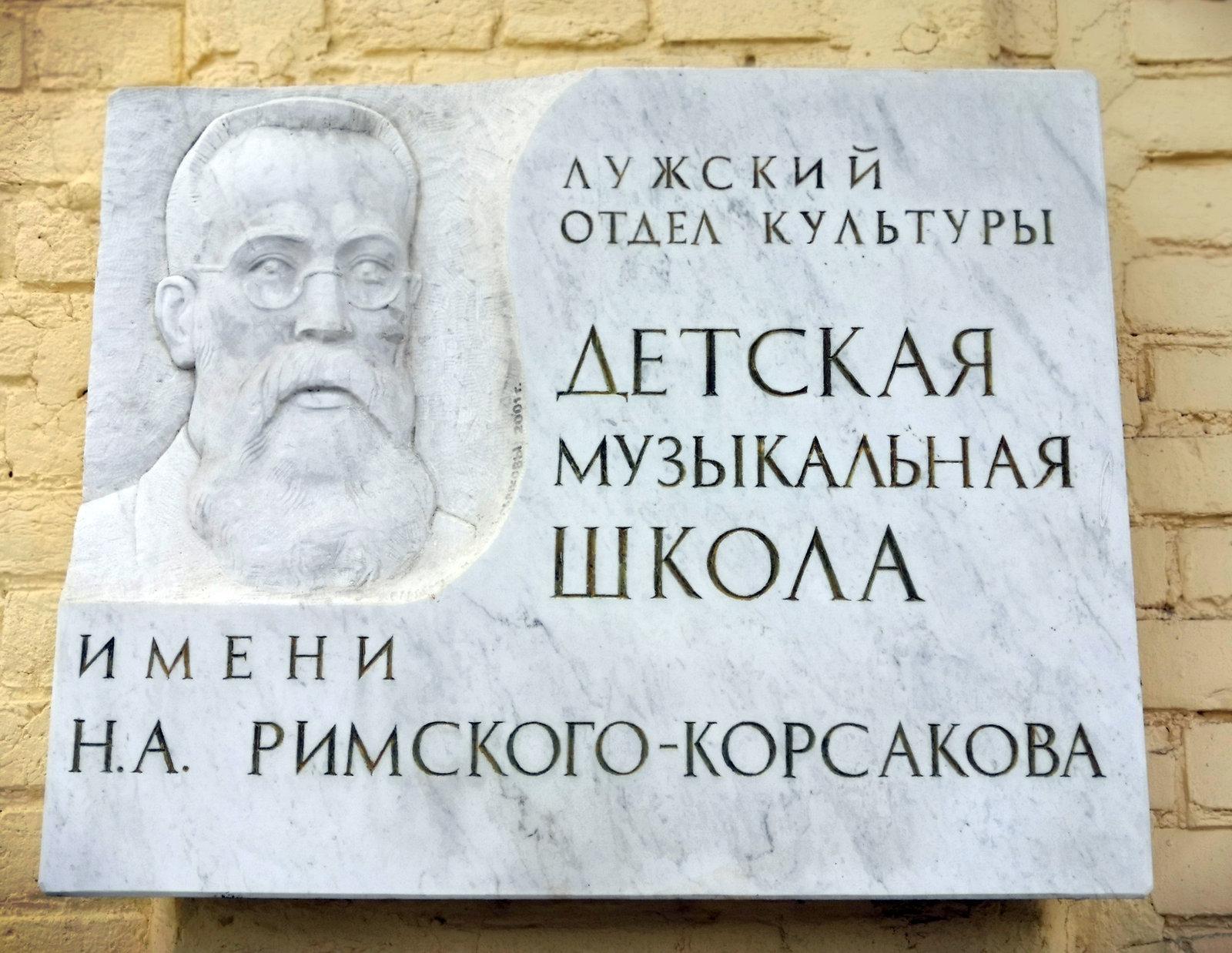 Rimski-Korsakov (1844-1908) - Page 2 210809053055206088