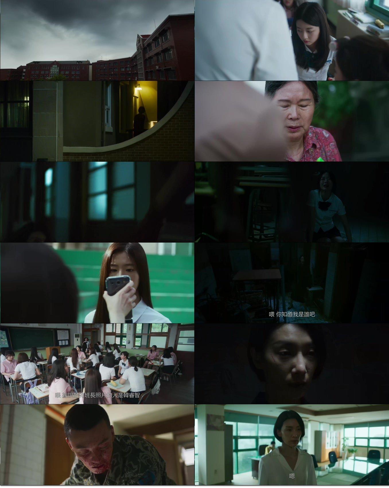 [韓國]女高怪談重啟:母校.2021.WEB-DL.1080p[繁簡英]